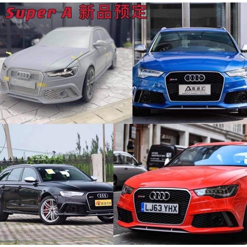 【頭燈尾燈方向燈會亮預購款】Super 1:18 奧迪 Audi RS6 C7 模型 模型車 RS RS5 RS7 A6