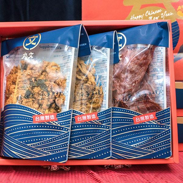 肉鬆肉乾禮盒(海苔肉鬆240g+豬肉絲220g+黑胡椒肉乾140g)