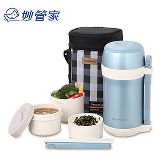 妙管家 1.5L 超真空保溫餐盒組 HK-3315 台北市