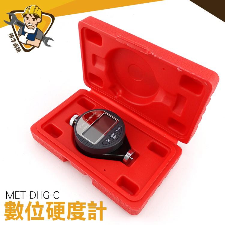 【精準儀錶】輪胎硬度計 MET-DHG-C 硬度儀 熱塑性橡膠 矽膠輪胎橡膠 數顯橡膠硬度計 橡膠 輪胎 泡沫 海綿
