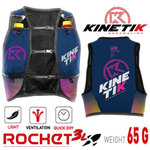 【法國KINETIK】RAINBOW PINK 3 L水袋背心-史上最輕量65G/越野跑/水袋背包/越野背包/馬拉松背心