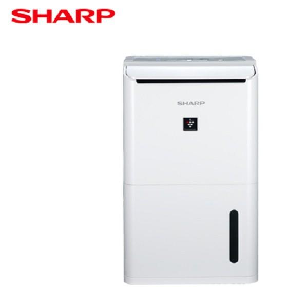 SHARP 8.5L 空氣清淨除濕機 DW-H8HT-W