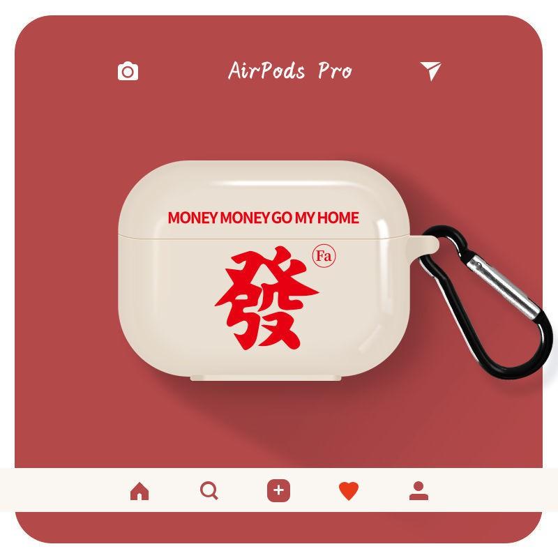 *優質**爆款*蘋果耳機保護套AirPodspro發財防摔硅膠個性 airpods1/2代新款