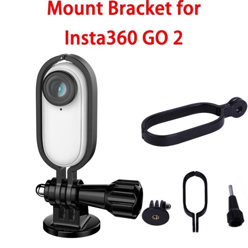 鋁合金 Insta360 Go 2 保護架安裝座 1 / 4 適配器可調角度支架穩定器, 用於 Insta360 Go2