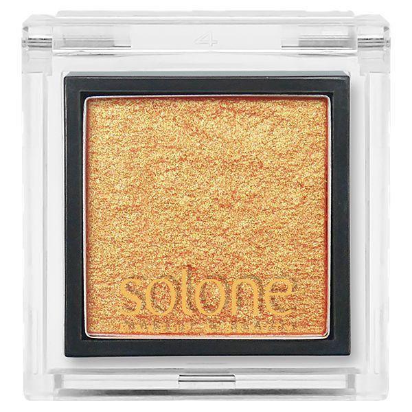 Solone單色眼影83鮮果橙汁 0.85g 【康是美】