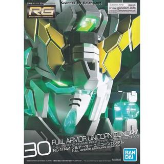 RG 1/ 144 #30 RX-0 全鎧裝獨角獸鋼彈 殺肉零件每個19元起 臺南市