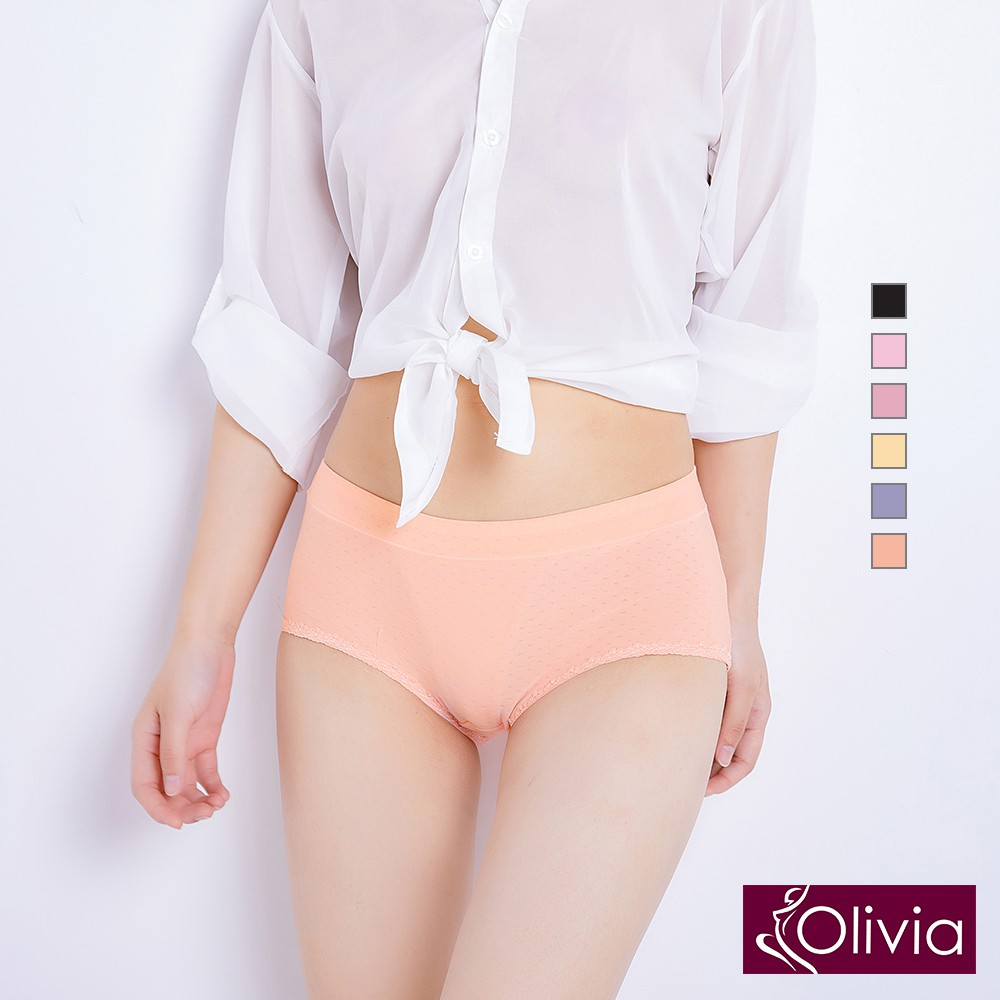 Olivia 透氣棉蕾絲邊中腰三角內褲-橘色 廠商直送 現貨