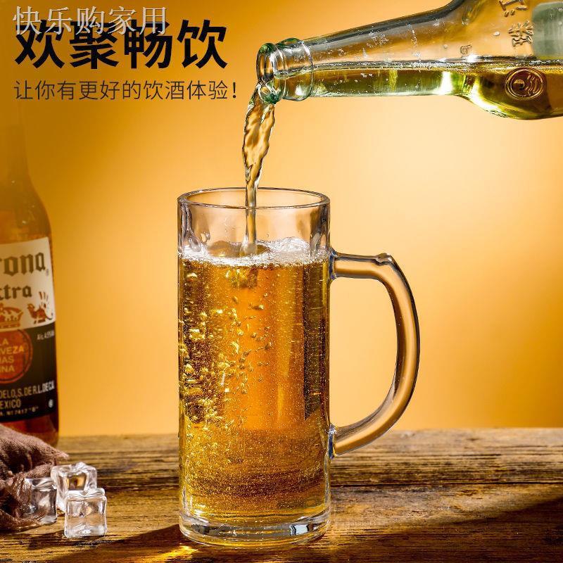 ✠❃啤酒杯玻璃杯德國小麥無鉛玻璃瓦倫丁精釀創意家用大號扎啤杯把杯