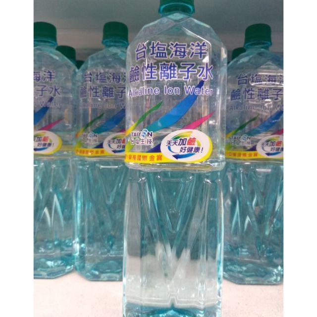 台鹽 海洋鹼性離子水 /礦泉水 (600ml *24瓶/箱) 宅配免運