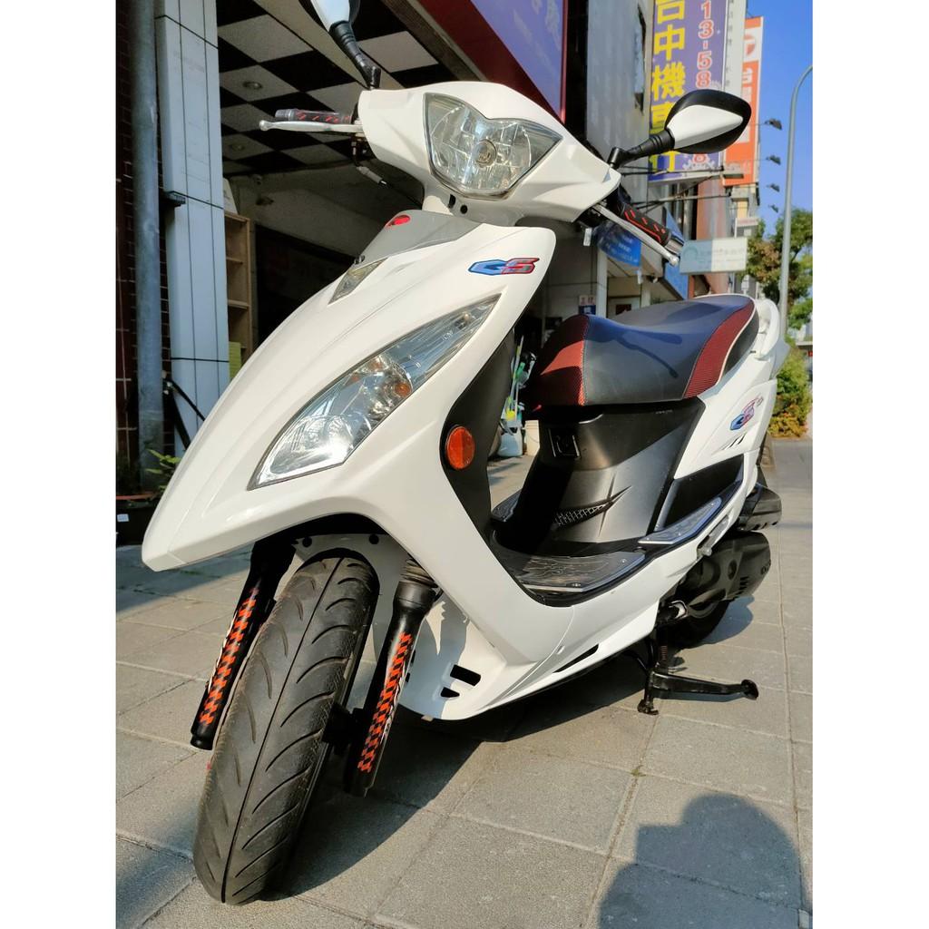 2011年G5 150CC(可分期0元交車) 輕鬆月付2059元 中古機車 二手機車 代步機車 非G6 勁戰 雷霆