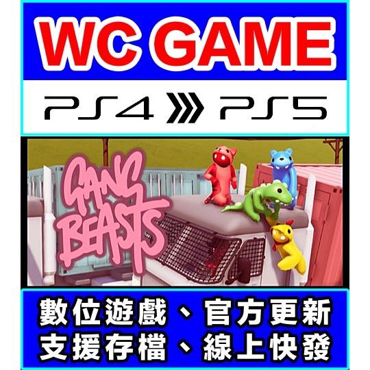 【WC電玩】PS4 5 英文 Gang Beasts 萌萌小人大亂鬥(隨身版 / 認證版)數位下載 無光碟非序號