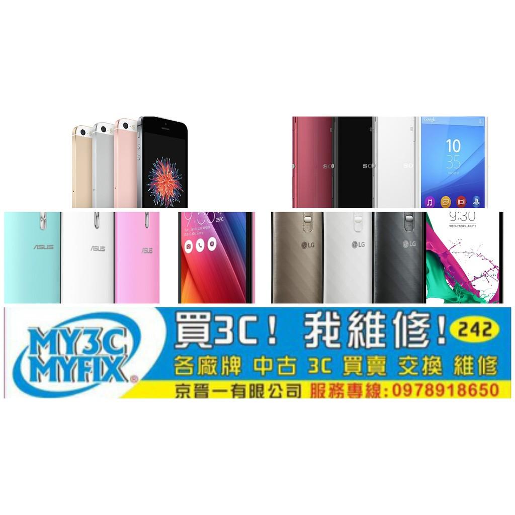 售 全新 IPHONE 6S PLUS-64G 銀/灰/金/粉
