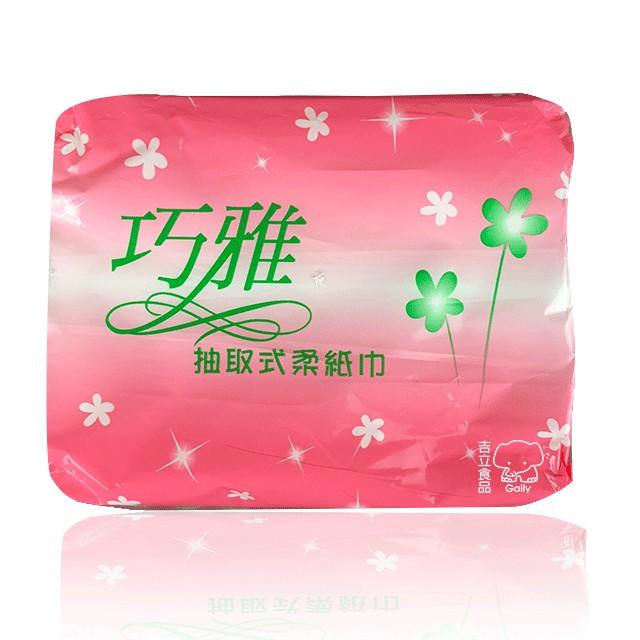 巧雅小抽 抽取式面紙 營業用 家用 衛生紙 面紙 抽取式 紙巾 白/紅