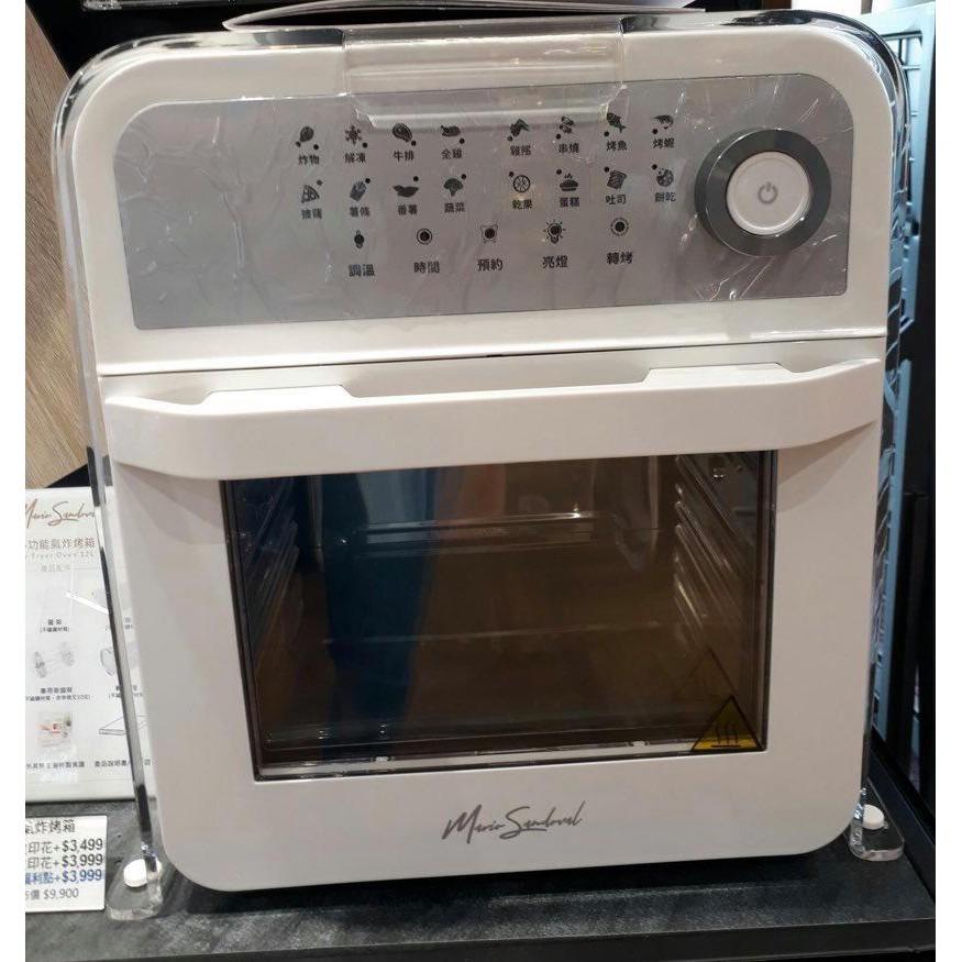 全聯ARCOS 多功能氣炸烤箱