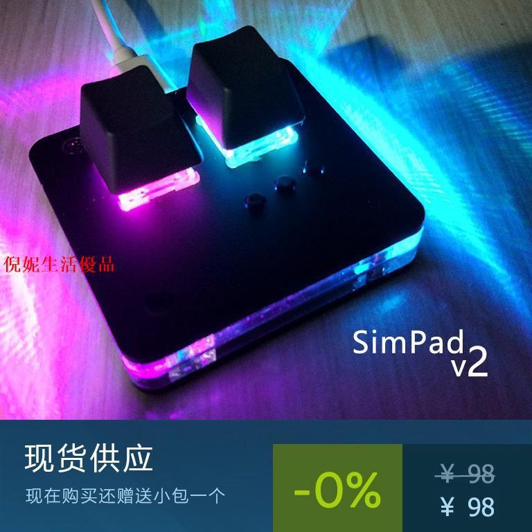 【倪妮百貨優品】【SimShop】SimPad v2 - osu! OSU 鍵盤 觸盤 機械 音游 復讀
