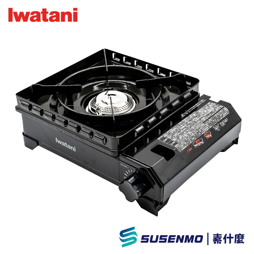 【IWATANI】CB-ODX-1 日本黑岩谷卡式爐 雙層防風瓦斯爐 鑄鋁金屬腳座 3.3kW