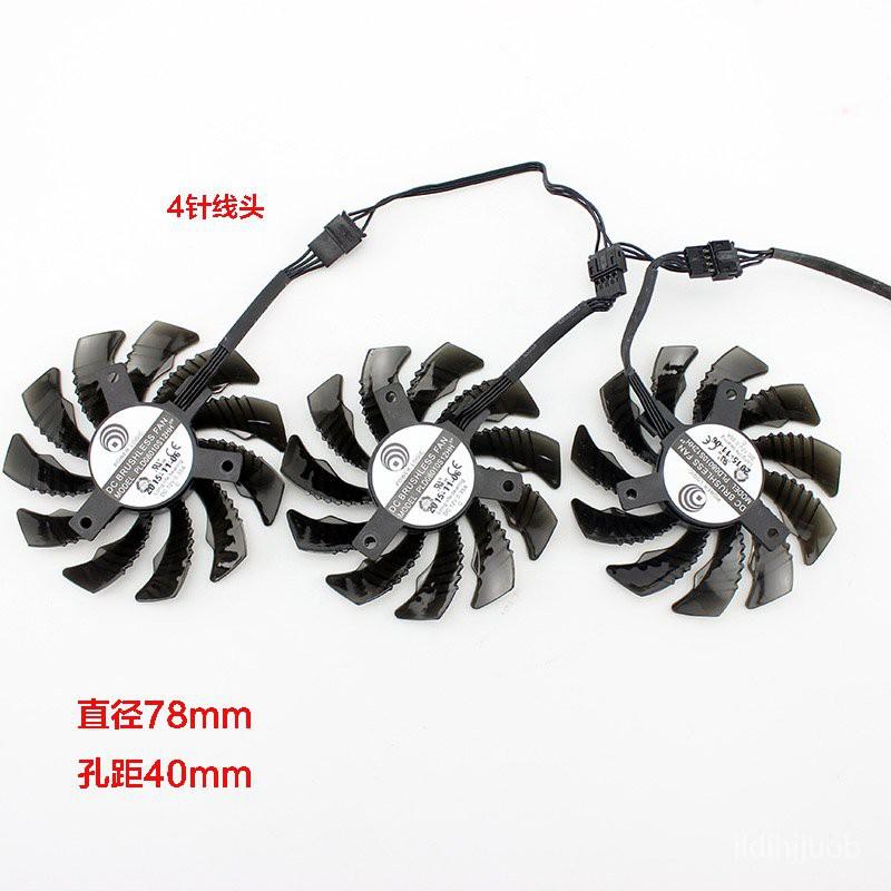 技嘉GTX580ti 980ti 1070ti 1080ti 970 960 1060 RX 580顯卡風扇