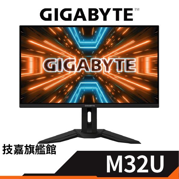 Gigabyte 技嘉 M32U 1ms IPS 144Hz HDMI2.1 螢幕 三年保固