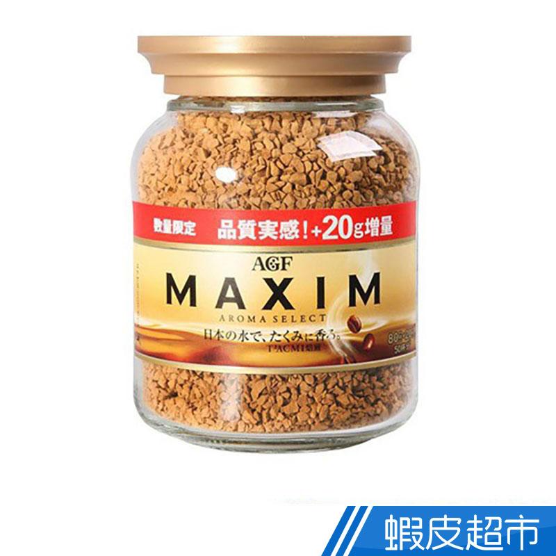 日本AGF MAXIM 80+20g 咖啡粉 罐裝 100g