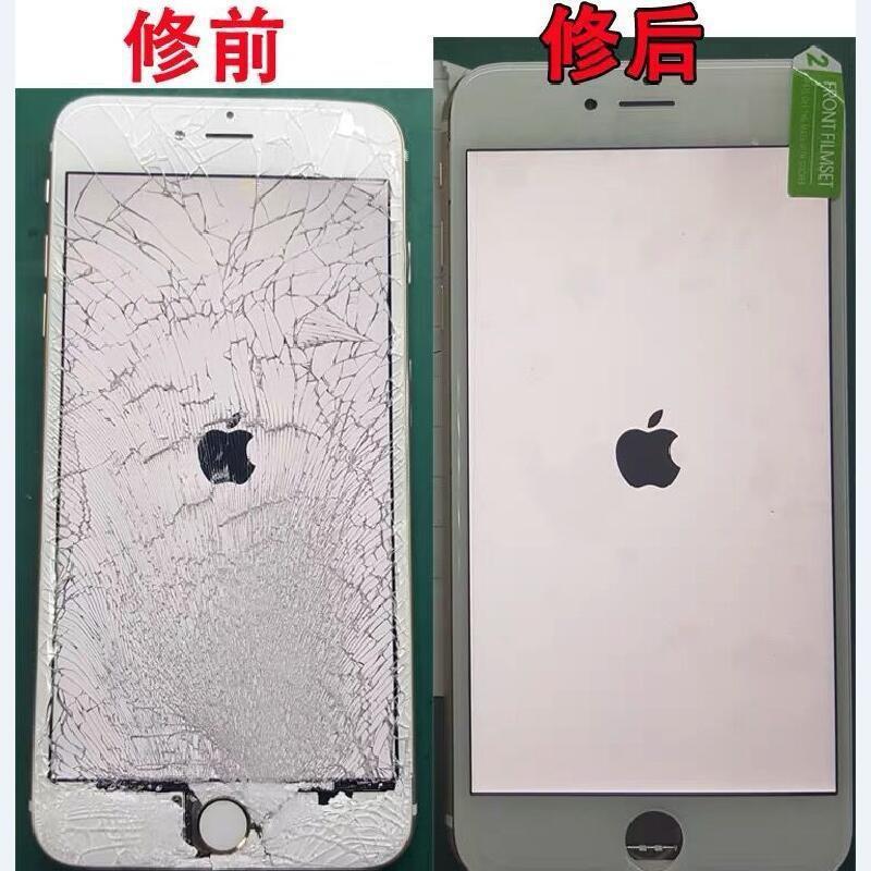 適用于蘋果iPhone5s 6 6s 6sp 7p 8plus XSM屏幕外屏玻璃更換碎屏