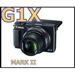 Canon G1X Mark II 類單眼相機 A5100 RX100 MARK II LX10 LX100
