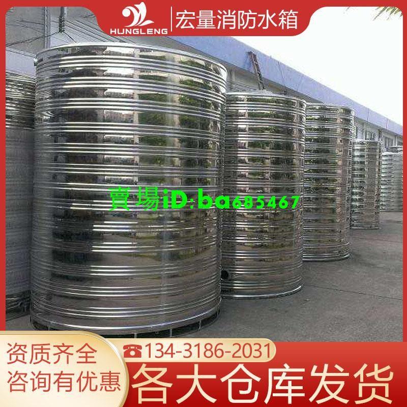 304不銹鋼水箱 儲水罐屋頂水塔圓形臥式家用樓頂水塔加厚防凍水塔精品