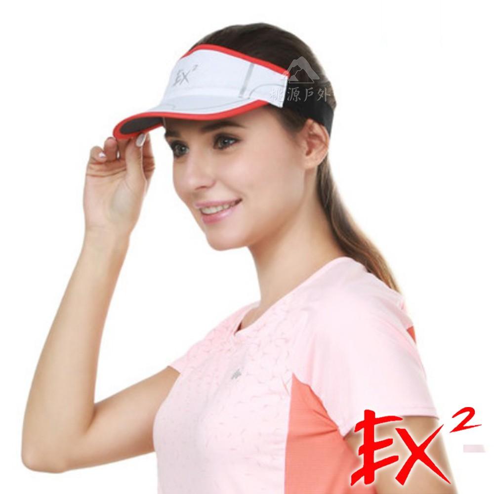 【EX2德國】跑步運動遮陽帽『白』365077 (57-59cm)