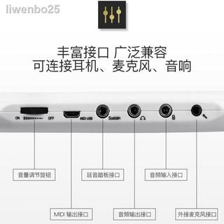 ✺❃[正品]手卷鋼琴88鍵加厚版MIDI鍵盤成人學生手卷琴便攜式電子琴