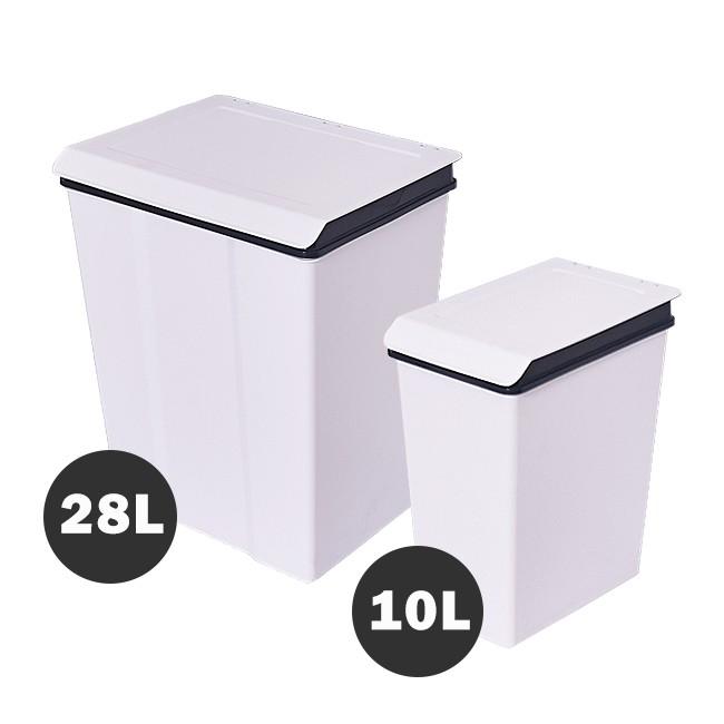 樹德垃圾桶 黑白色(回收桶10L/回收桶28L) 台灣製MIT 垃圾桶/回收桶/收納桶 28L無法超取