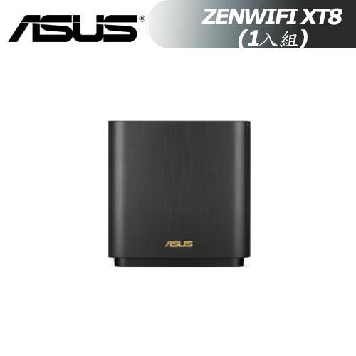 ASUS 華碩 ZENWIFI XT8 AX6600  三頻全屋網狀 WiFi 6-單入組