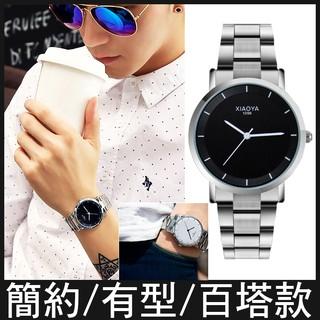 《時尚手錶》石英錶 男錶 女錶 時尚手錶 禮物 非三環錶 三眼錶 G-SHOCK CASIO 卡西歐 機械錶 新北市