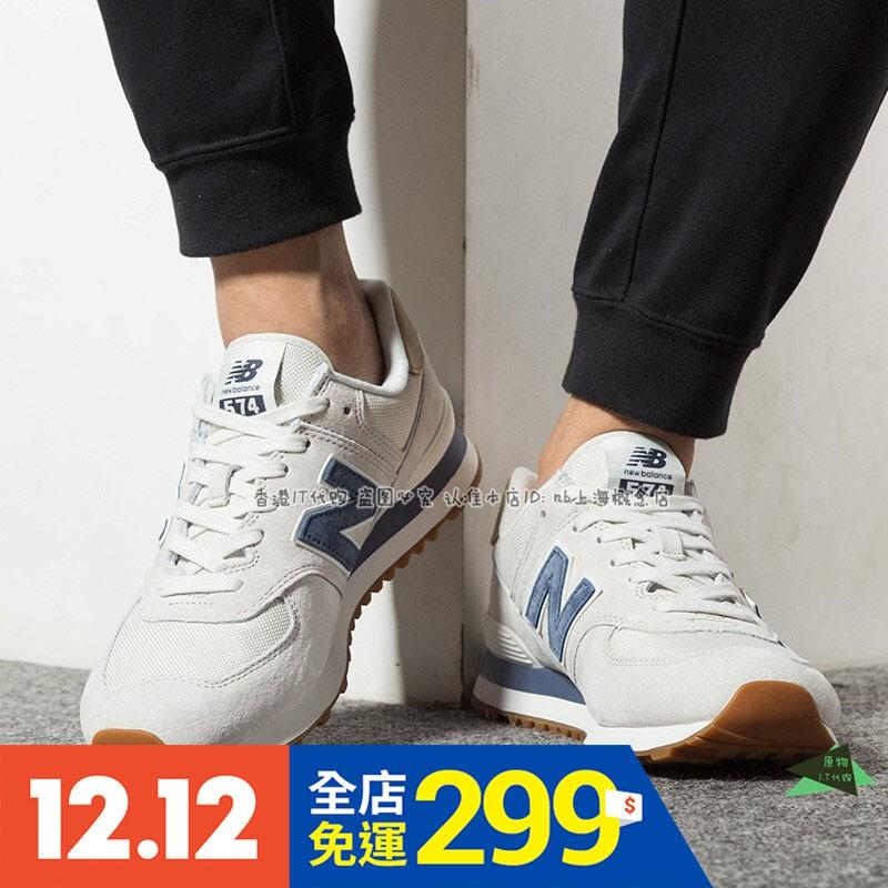 🔥韓國代購New Balance IU同款NB574 灰 白 麂皮 ML574 男女鞋 復古 運動鞋 ML574LGI