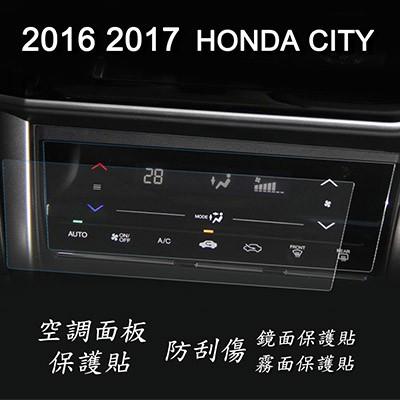 【Ezstick】HONDA CITY 2016 2017 2019 年版 空調面板螢幕 靜電式車用LCD螢幕貼