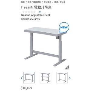 好市多代購 TRESANTI 電動升降桌 (只到 7/21)