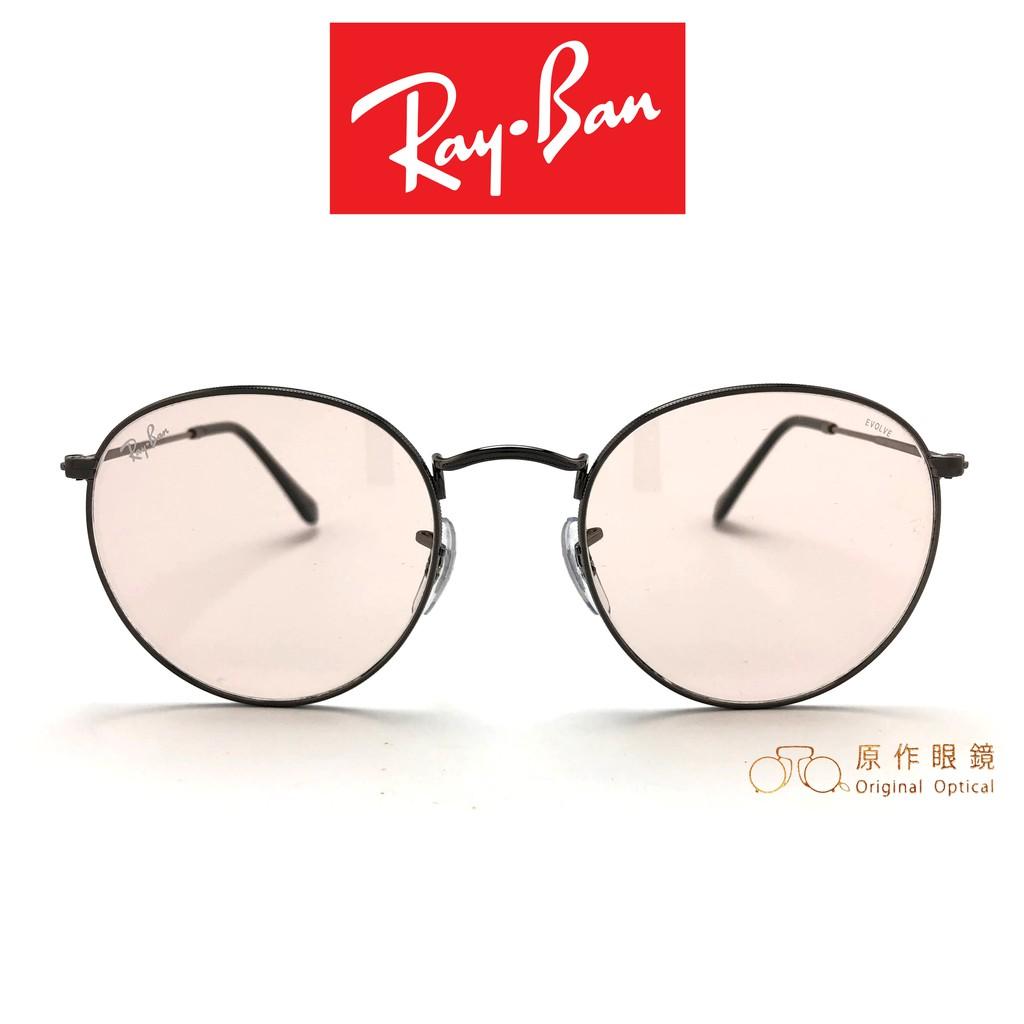 Ray Ban 雷朋 太陽眼鏡 RB3447 004/T5 (鐵灰) EVOLVE 淡茶變色鏡片 直營公司貨【原作眼鏡】