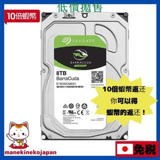 Seagate 希捷 3TB 4TB 6TB 8TB 新梭魚 3.5吋硬碟 HDD 硬碟 行動硬碟 外接硬碟 內接硬碟 高雄市
