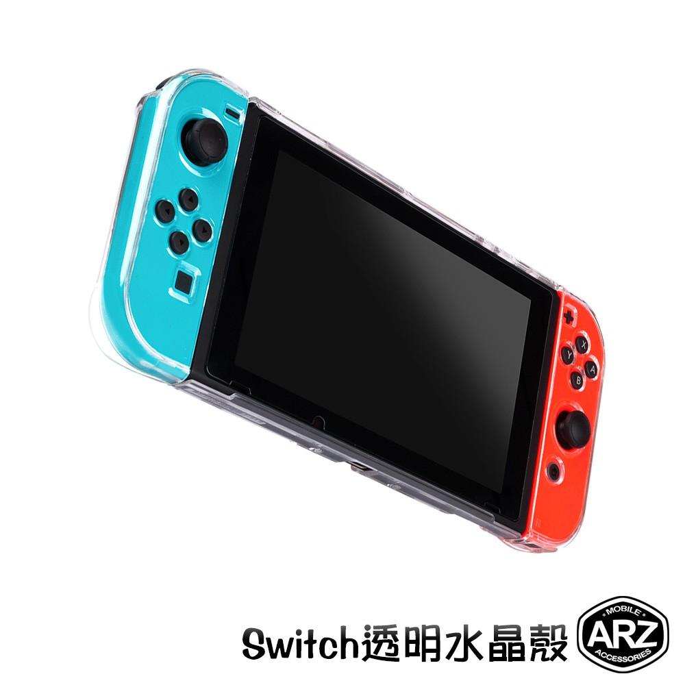 Switch透明水晶殼 任天堂NS主機 Joy-con手把 Pro手把 可插底座 分體保護殼 獨立外殼 硬殼 軟殼ARZ