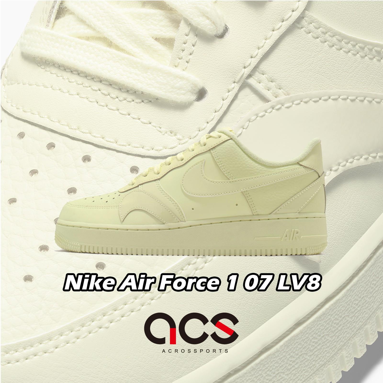 Nike 休閒鞋 Air Force 1 07 LV8 淡黃 AF1 男鞋 錯位勾勾 【ACS】 CK7214-700