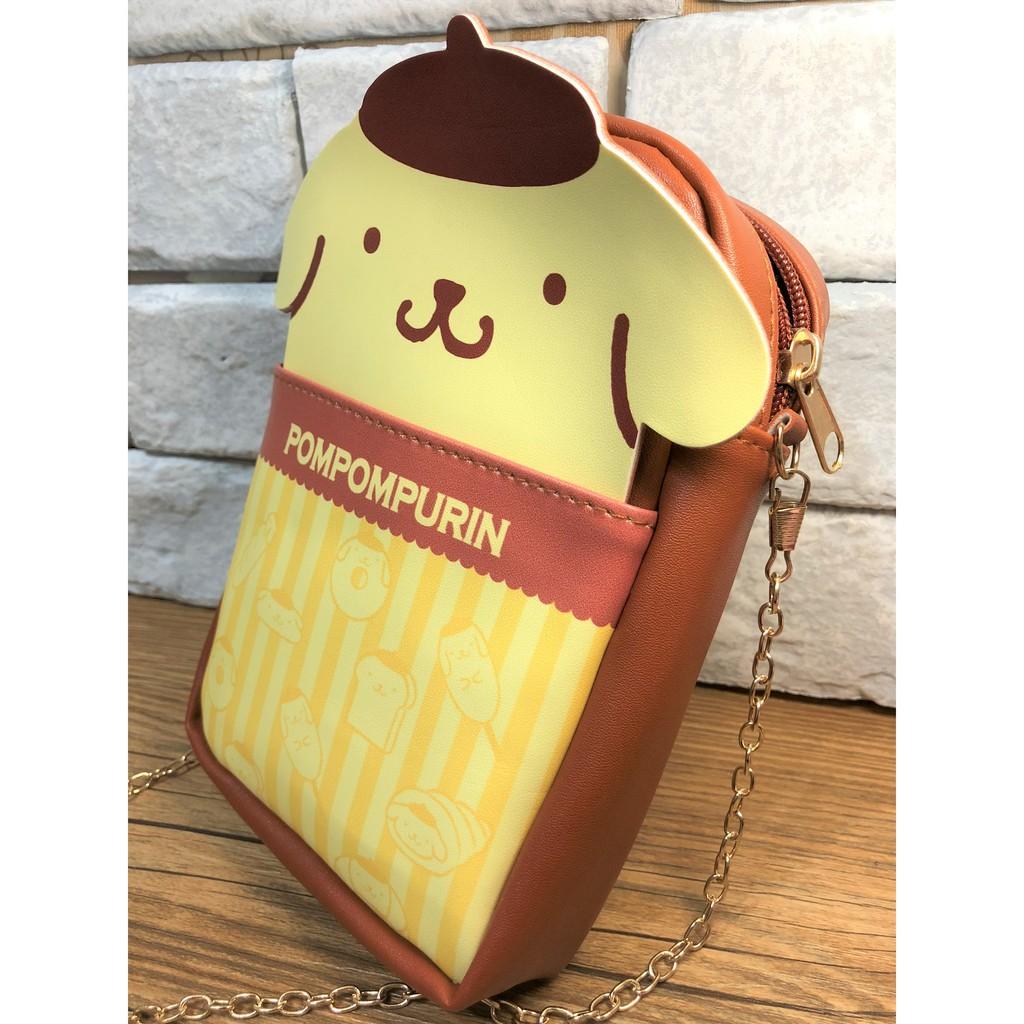現貨 ❤ 【NANANA小舖】娃娃機商品-可愛布丁狗萬用包側背包手機包隨身小包包  台主 超愛夾