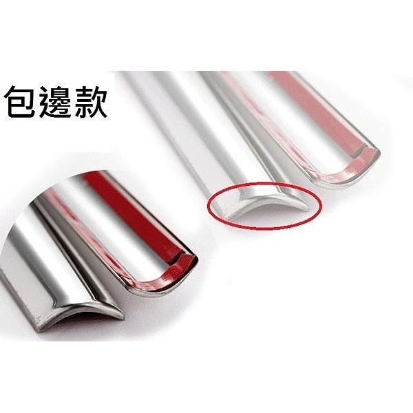 日產 2007~2020 LIVINA  專用 不銹鋼車窗水切飾條(包邊款)
