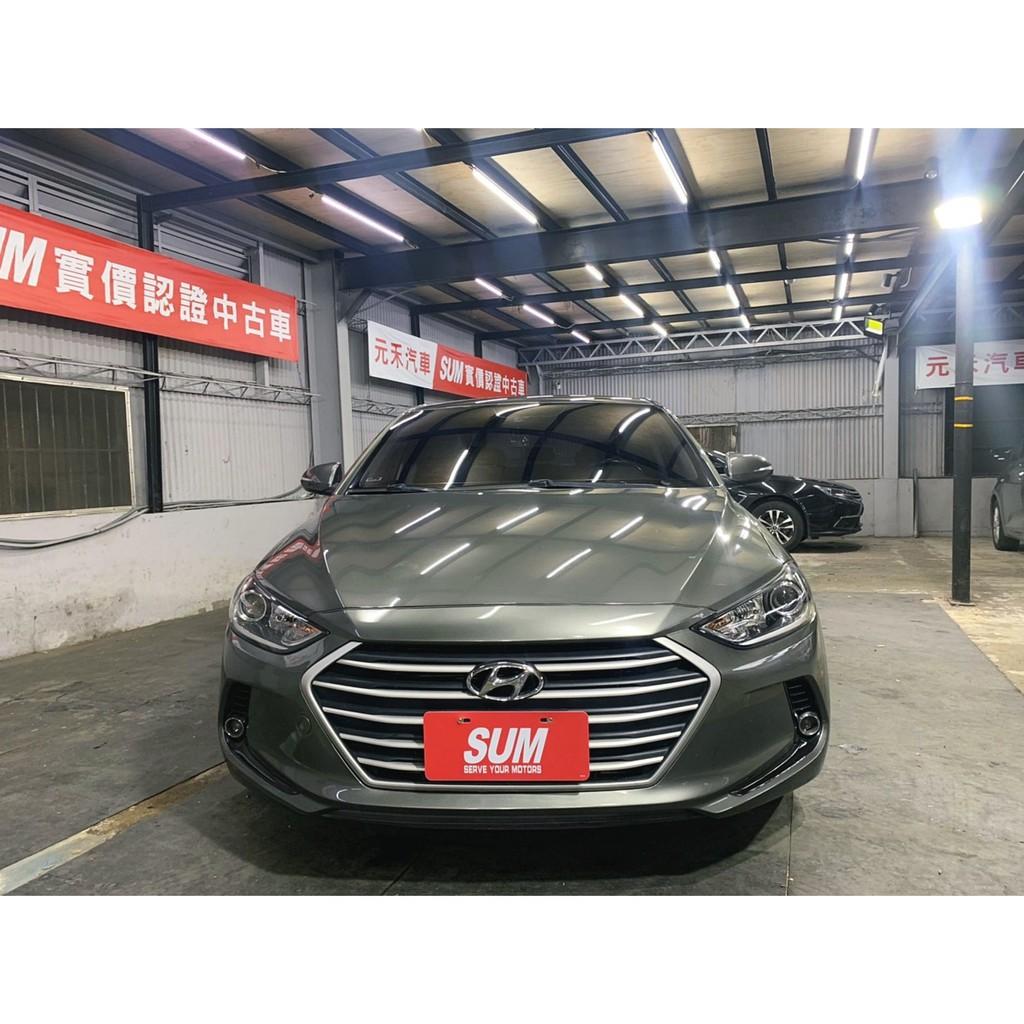 正2018年 Hyundai Elantra 柴油尊貴型 超貸 找錢 實車實價 全額貸 一手車 女用車 非自售 里程保證