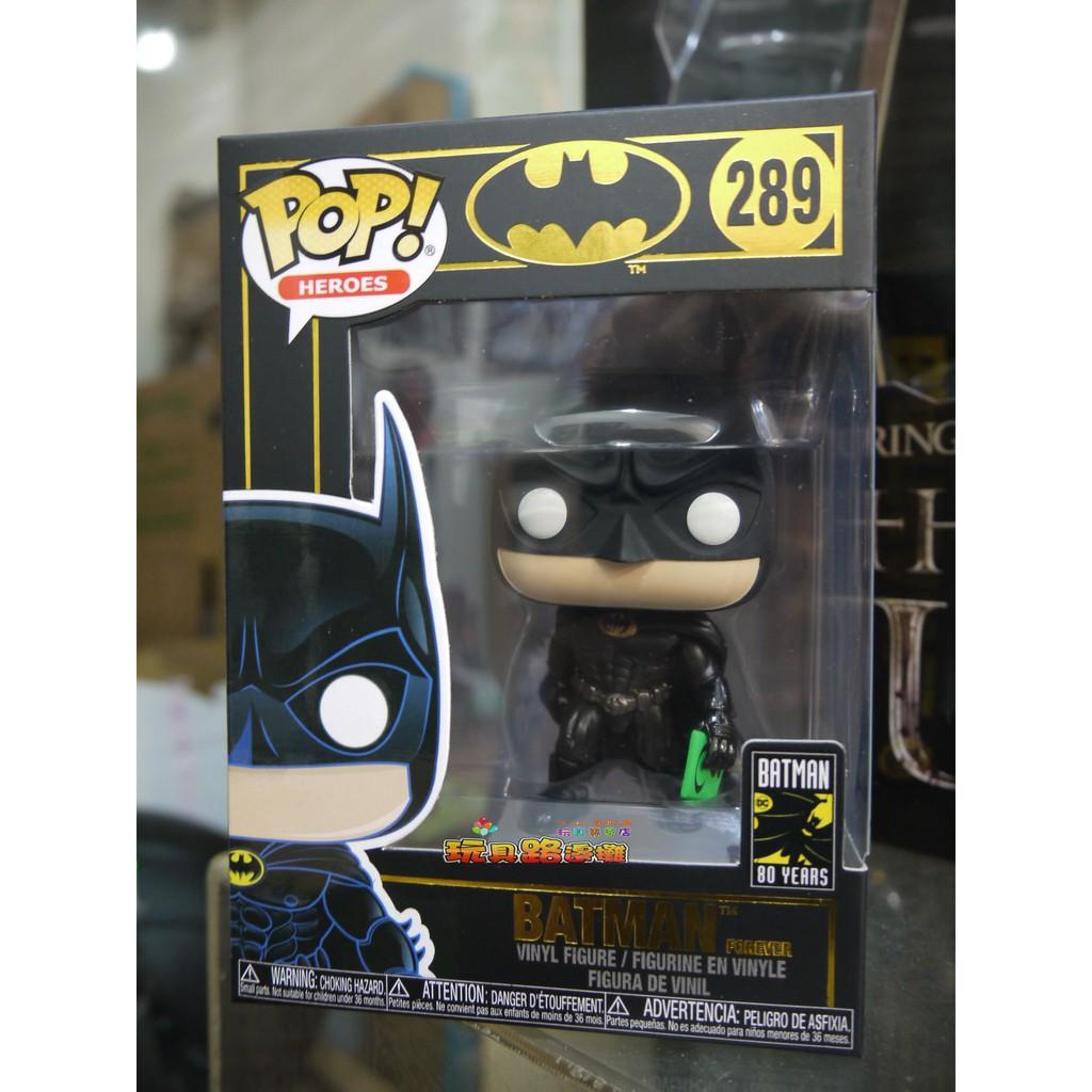 {玩具路邊攤} 代理版 FUNKO POP 英雄系列 80週年 1995 蝙蝠俠 Batman 289