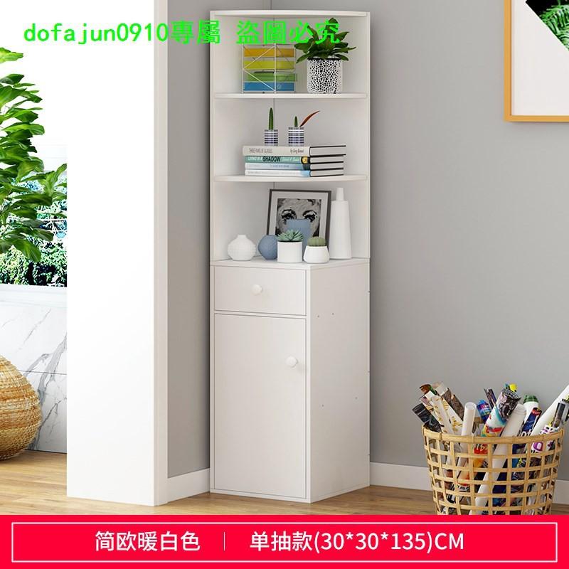 【新品特惠E46】書架落地創意學生書柜簡約現代組裝收納架客廳簡易置物架子儲物架