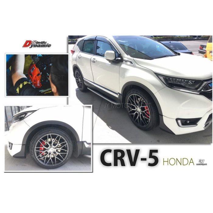 JY MOTOR 車身套件~DS RACING S1 大六活塞 卡鉗 HONDA CRV 4代 5代 雙片浮動 煞車碟盤