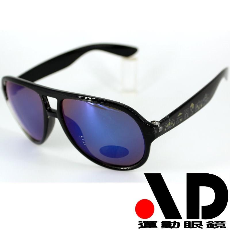 WAGi人文設計系列府城印象系列時尚太陽眼鏡V系列V01