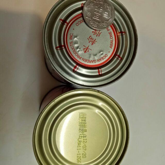 車輪牌鮑魚罐頭454克