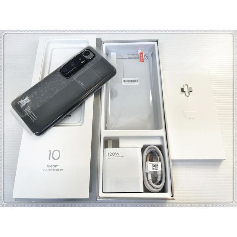 大陸版 小米 Xiaomi 小米10 Ultra 至尊紀念版 透明版 12G+256G 二手【現金自取價】