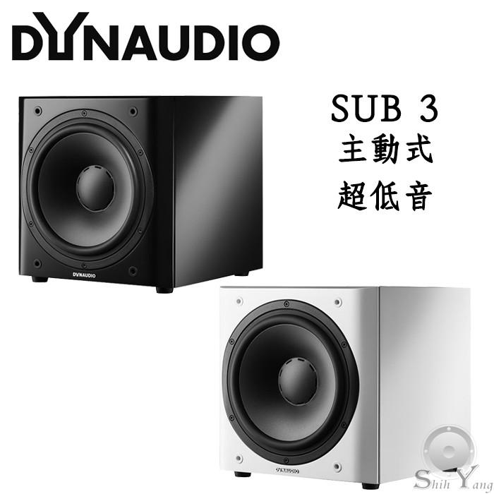 Dynaudio 丹拿 SUB 3 主動式超低音 300瓦 頻率響應低至22Hz 鈦孚公司貨