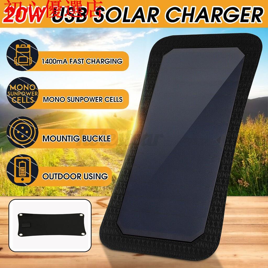 🌸台灣現貨免運🌸sunpower太陽能板單UBS穩壓器充電手機平板MP3戶外釣魚太陽能充電應急充電旅行野餐🌸初心優