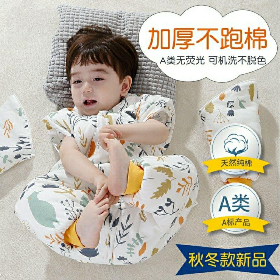 嬰兒睡袋 秋冬 加厚 分腿 四季 新生兒 冬季 大童 寶寶 春秋 薄棉兒 童防 踢被